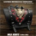 バイク サドルバッグ スカル ドクロ カービング ハーレー カスタム Skull Carved Leather Single Saddlebag Harley-Davidson Sportster iron 883/Forty-Eight  Motorcycle WILD HEARTS Leather&Silver (ID sb3481)