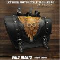 バイク サドルバッグ スカル/ドクロ カービング ハーレー カスタム Skull  Carved Leather Single Saddlebag Harley-Davidson Sportster iron 883/Forty-Eight  Motorcycle WILD HEARTS Leather&Silver (ID sb3484)