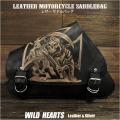 サドルバッグ スイングアーム  スカル カービング ハーレー スポーツスター Skull Carved Leather Leather Swing Arm Saddlebag Harley Sportster XL Iron 883N/Forty-Eight WILD HEARTS Leather&Silver (ID sb3953)