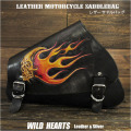 スカル ファイアー サドルバッグ スイングアーム カービング ハーレー スポーツスター Skull  Fire Carved Leather Leather Swing Arm Saddlebag Harley Sportster XL Iron 883N/Forty-Eight WILD HEARTS Leather&Silver (ID sb3954)