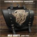 バイク サドルバッグ スカル死神 カービング ハーレー カスタム Skull Grim Reaper Carved Leather Single Saddlebag Harley-Davidson Sportster iron 883/Forty-Eight  Motorcycle WILD HEARTS Leather&Silver (ID sb3483)