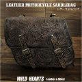 バイク サドルバッグ 本革 カービング ハーレー /アメリカン ブラック カスタム Hand Tooled Carved Leather Single/Solo Saddlebag Motorcycle Harley-Davidson Black WILD HEARTS Leather&Silver (ID sb3564)