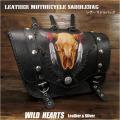 レザー 本革 バイク用 サドルバッグ スカル/バッファロー カービング ハーレー カスタム Carved Leather Single Saddlebag Harley-Davidson Sportster iron 883/Forty-Eight Motorcycle WILD HEARTS Leather&Silver (ID sb3485)
