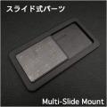 クリックポストのみ送料無料!多機種対応 スマホケース スライド式パーツ WILD HEARTS Leather&Silver (ID sm3091r1)