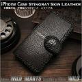 レザースマホケース 多機種対応 スティングレイ/エイ革 手帳型 コンチョ(M/Lサイズ)Stingray Skin Leather Folder Protective Case Cover For Smartphone WILD HEARTS Leather&Silver (ID sc3739)