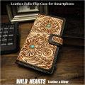 多機種対応 手帳型スマホケース スライド式 カービング 手作り/ハンドメイド 3サイズ Hand Carved Leather Folio Flip Case for iPhone/Smartphone 3-size WILD HEARTS Leather&Silver (ID sc3827)