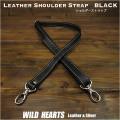 レザーストラップ レザーショルダーストラップ ショルダーベルト ストラップ 本革/レザー  ブラック/黒 Leather Genuine Cowhide Shoulder Strap Adjustable Strap Black  WILD HEARTS Leather&Silver (ID st0129r72)