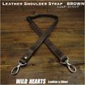 レザーストラップ レザーショルダーストラップ ショルダーベルト ストラップ 本革 レザー ブラウン/茶色 Leather Genuine Cowhide Shoulder Strap Adjustable Strap Brown WILD HEARTS Leather & Silver (ID st0128r72)
