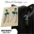 クリックポストのみ送料無料 ピアス シルバー925 ターコイズ フェザー・羽 イヤリング インディアンジュエリー Native American Style Sterling Silver Pierced Earrings Turquoise WILD HEARTS Leather & Silver(ID se2468)