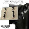 ピアス シルバー925 オニキス イヤリング インディアンジュエリー  Native American Style Sterling Silver Pierced Earrings Onyx  WILD HEARTS Leather & Silver(ID se2469)