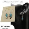 クリックポストのみ送料無料 ピアス シルバー925 ターコイズ シルバーアクセサリー イヤリング インディアンジュエリー Native American Style Sterling Silver Pierced Stud Earrings Turquoise WILD HEARTS Leather & Silver (ID se2472)