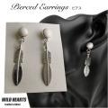 クリックポストのみ送料無料!ホワイトターコイズ フェザー ピアス シルバー925 インディアンジュエリー風 White Turquoise Feather Earrings Native American Style Sterling Silver WILD HEARTS Leather&Silver(ID se4177)