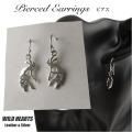 クリックポストのみ送料無料!ココペリ ピアス シルバー925 インディアンジュエリー風 Kokopelli Earrings Native American Style Sterling Silver WILD HEARTS Leather&Silver(ID se4179)