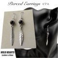 クリックポストのみ送料無料!ピアス オニキス フェザー シルバー925 イヤリング インディアンジュエリー Native American Style Sterling Silver Pierced Earrings Onyx WILD HEARTS Leather & Silver(ID se4181)