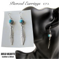 クリックポストのみ送料無料!ピアス ターコイズ フェザー シルバー925 イヤリング インディアンジュエリー Native American Style Sterling Silver Pierced Earrings Turquoise  WILD HEARTS Leather & Silver(ID se4182)