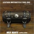 レザー 本革 ツールバッグ フォークバッグ バイク/ハーレー Leather Tool Bag Mini Saddle Bag Storage Tool Pouch for Motorcycle Harley-Davidson WILD HEARTS Leather&Silver (ID sb3877)
