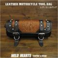 送料無料!レザー 本革 ツールバッグ クロコダイル/型押し バイク/ハーレー Leather Motorcycle Tool Bag Mini Saddle Crocodile/Embossed Leather WILD HEARTS Leather&Silver(ID sb3878)