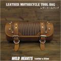 レザー 本革 ツールバッグ フォークバッグ ブラウン バスケット柄 バイク/ハーレー  Leather Tool Bag Mini Saddle Bag Brown Storage Tool Pouch for Motorcycle Harley-Davidson WILD HEARTS Leather&Silver (ID sb3881)