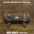 レザー 本革 ツールバッグ ダークブラウン コンチョ バスケット柄 バイク/ハーレー Leather Tool Bag Mini Saddle Bag Dark Brown Concho Storage Tool Pouch for Motorcycle Harley-Davidson  WILD HEARTS Leather&Silver (ID sb3882)