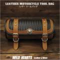 ツールバッグ レザー 本革 フォークバッグ コンチョ付き バイカー/ハーレー カスタム  Leather Tool Bag Mini Saddle Bag Storage Tool Pouch for Motorcycle Harley-Davidson WILD HEARTS Leather&Silver (ID tb3939)