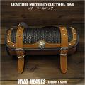 レザー ツールバッグ 本革 フォークバッグ スタッズ付き バイク用/ハーレー カスタム  Leather Tool Bag Mini Saddle Bag Storage Tool Pouch for Motorcycle Harley-Davidson WILD HEARTS Leather&Silver (ID tb3940)
