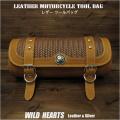 ツールバッグ レザー 本革 フォークバッグ コンチョ付き バイカー/ハーレー カスタム  Leather Tool Bag Mini Saddle Bag Storage Tool Pouch for Motorcycle Harley-Davidson WILD HEARTS Leather&Silver (ID tb3941)