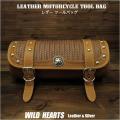 レザー ツールバッグ 本革 フォークバッグ スタッズ付き バイク用/ハーレー カスタム  Leather Tool Bag Mini Saddle Bag Storage Tool Pouch for Motorcycle Harley-Davidson WILD HEARTS Leather&Silver (ID tb3942)