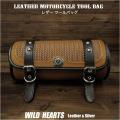 ツールバッグ フォークバッグ レザー 本革 コンチョ付き バイカー/ハーレー カスタム Leather Tool Bag Mini Saddle Bag Black Concho Storage Tool Pouch for Motorcycle Harley-Davidson WILD HEARTS Leather&Silver (ID tb3943)