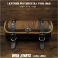 ツールバッグ フォークバッグ レザー 本革 コンチョ付き バイカー/ハーレー カスタム Leather Tool Bag Mini Saddle Bag Black Concho Storage Tool Pouch for Motorcycle Harley-Davidson WILD HEARTS Leather&Silver (ID tb3945)