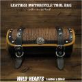 レザー ツールバッグ フォークバッグ 本革 スタッズ付き バイク用/ハーレー カスタム Leather Tool Bag Mini Saddle Bag Black Concho Storage Tool Pouch for Motorcycle Harley-Davidson WILD HEARTS Leather&Silver (ID tb3946)