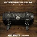 ツールバッグ レザー 本革 フォークバッグ コンチョ付き バイカー/ハーレー カスタム  Leather Tool Bag Mini Saddle Bag Storage Tool Pouch for Motorcycle Harley-Davidson WILD HEARTS Leather&Silver (ID tb3947)