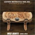 バイク用レザーツールバッグ 本革 フォークバッグ カービング ハーレー カスタム Hand Carved Leather Tool Bag Mini Saddle Bag Storage Tool Pouch for Motorcycle Harley-Davidson WILD HEARTS Leather&Silver (ID tb3949)