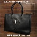 メンズ レザー/本革 トートバッグ ビジネスバッグ  スティングレイ クロス/十字架 ブラック Genuine Leather Cowhide Tote bag Business Bag Stingray Skin Cross WILD HEARTS leather&silver (ID tb3530)