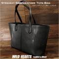 スティングレイ エイ革 トートバッグ ショルダーバッグ  ガルーシャ レザー 本革 男女兼用 Stingray Genuine Leather Cowhide Tote Bag Shoulder Bag Unisex WILD HEARTS Leather&Silver (ID tb2498)