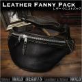レザーウエストバッグ ヒップバッグ ウエストバッグ 牛革 ブラック Biker Leather Fanny Pack Waist Bag Black  WILD HEARTS Leather&Silver (ID wb1000b14)