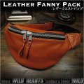レザーウエストバッグ ヒップバッグ ウエストバッグ 牛革 タン/ブラウン/茶 Biker Leather Fanny Pack Waist Bag Tan/Brown WILD HEARTS Leather&Silver(ID wb1001b15)