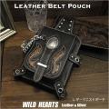 ウエストポーチ ヒップバッグ ウエストバッグ 本革/レザー Custom Handmade Genuine/Cow Leather Waist pouch Belt Loop Pouch Hip Pouch Medicine Bag WILD HEARTS Leather&Silver (ID wwp0834r2)