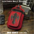 送料無料!ウエストポーチ ヒップバッグ ウエストバッグ レザー/革 レッド/赤 Genuine Leather Biker Waist Pouch/ Hip Bag/Pouch Belt/Red WILD HEARTS Leather&Silver (ID wp3163r76)