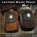 メンズ ウエストポーチ ヒップバッグ ウエストバッグ レザー/革 ブラウン/ダークブラウン Genuine Leather Biker Waist Pouch/ Hip Bag/Pouch Belt Brown/Dark Brown WILD HEARTS Leather&Silver (ID wp3583r49)