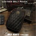 ベルトポーチ ウエストポーチ ヒップバッグ レザー/革 キルティング Genuine Leather Biker Waist Pouch/ Hip Bag/Pouch Belt WILD HEARTS Leather&Silver (ID wp3361r82)