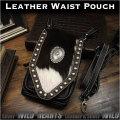 レザーシザーバッグ ウエストポーチ ヒップポーチ 革/ハラコ/牛革毛/Hair on Cowhide Leather Waist Pouch Hip Pouch Belt (ID wp0855r58)