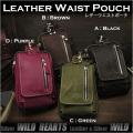 ウエストポーチ ウエストバッグ ヒップポーチ レザー/本革 4色 ハンドメイド Leather waist Pouch Hip Bag Pack Belt Pouch 4 colors Black/Brown/Green/Purple WILD HEARTS Leather&Silver(ID wp3692b3)