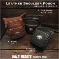 ウエストポーチ ウエストバッグ ヒップポーチ レザー/本革 ハンドメイド Leather waist Pouch Hip Bag Pack Belt Pouch 4 Colors Black/Dark Brown/Brown/Red WILD HEARTS Leather&Silver(ID wp3513b13)