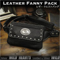 送料無料!レザーウエストバッグ ヒップバッグ ヒップポーチ トラベルポーチ 牛革/レザー ブラック/黒  Leather Travel Fanny pack Hip Bag Waist Belt Bag/Pouch Unisex WILD HEARTS Leather&Silver(ID wb2781r30)