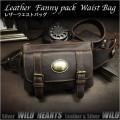 レザー ウエストバッグ ヒップバッグ 本革 ユニセックス 女性用 レディース メンズ Leather Travel Fanny pack Hip Bag Waist Belt Pouch WILD HEARTS Leather& Silver (ID wb0580b12)