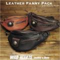 レザー ウエストバッグ ファニーパック ヒップバッグ 本革 メンズ 3色 Genuine Leather Waist Bag Cowhide Leather Fanny Pack WILD HEARTS Leather&Silver(ID wb3781b7)