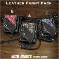 レザー&和柄/友禅柄 ウエストバッグ レッグポーチ ヒップバッグ 本革 Leather Waist Bag Cowhide Leather Fanny Pack  Japanese YUZEN WILD HEARTS Leather&Silver(ID wb3832t11)