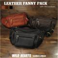 ウエストバッグ ボディバッグ ヒップバッグ 本革/レザー 3色 Genuine Leather Waist Bag Cowhide Leather Fanny Pack WILD HEARTS Leather&Silver(ID wb243t23)