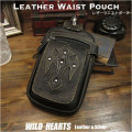 送料無料!ウエストポーチ ヒップバッグ ウエストバッグ レザー/革 ブラック/黒 Genuine Leather Biker Waist Pouch/ Hip Bag/Pouch Belt/Black WILD HEARTS Leather&Silver (ID wp3164r91)