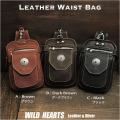 クリックポストで送料無料!メンズ ウエストポーチ ヒップバッグ ウエストバッグ レザー/革 ブラウン/ダークブラウン/ブラック Genuine Leather Biker Waist Pouch/ Hip Bag/Pouch Belt Brown/Dark Brown/Black WILD HEARTS Leather&Silver (ID wp1318b13)